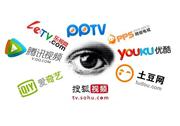 投放粗放:视频网站贴片广告长遭诟病