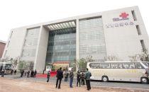 中国联通西南数据中心投产