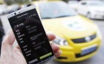 交通部部长:打车软件使用将出规范意见