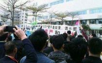 IBM深圳工厂发生罢工事件:联想收购引发不安