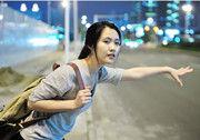 """上海嘀嘀、快的打车软件被""""招安"""""""
