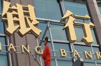 李彦宏谈民营银行:金融体系很复杂 水很深