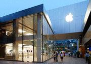 苹果将30天无条件退还iPhone改为14天