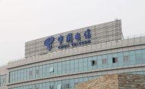 探访中国电信云计算公司总部