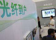"""""""宽带中国""""2014行动在即 运营商部署直面资金大考"""