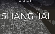 """""""老外""""打车应用Uber加入国内打车应用竞争之列"""
