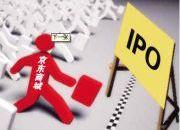 京东更新IPO文件:确定在纳斯达克上市 代码JD