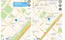 """高德O2O试水 推出""""优惠地图""""功能"""