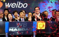 新浪微博赴美上市:成为全球首家中文社交媒体