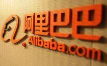 阿里巴巴与宁夏达成战略合作 打造国际数据港