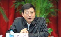 工信部部长:民资进入电信业已有三方面突破
