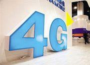 4G时代能否少些宽带式忽悠