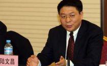 中移动将成立在线服务公司 陆文昌出任总经理