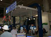 宝信软件拟与上海移动签定制化数据中心合同