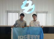 中国IDC圈独家探营:众生网络