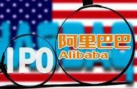 错失阿里巴巴 香港考虑调整IPO规则