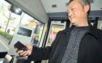 支付宝钱包将内嵌虚拟公交卡 需手机有NFC功能