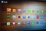 广电总局整顿互联网电视盒:要求关闭视频APP