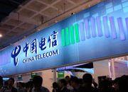 """中国电信决战""""20M宽带"""""""