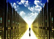 贵州签大数据项目153个 首个数据中心本月投用