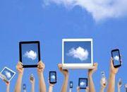 国内首家云计算交易平台在克拉玛依诞生