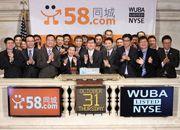 58同城1.57亿美元从第四大股东手中回购780万投票股
