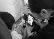 京沪航班国内首测卫星宽带上网