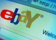 eBay被曝网购记录漏洞 用户隐私安全面临挑战