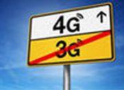 工信部:我国4G用户数达到1397万