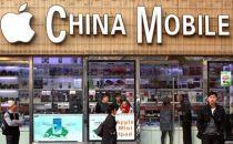 iPhone 6仅支持中国移动4G网络!只是烟幕弹