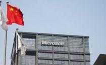 微软中国遭调查 或因起捆绑搭售