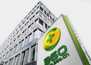 奇虎360将发行9亿美元高级可转换债券