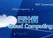 二季度微软和IBM云营收增速超谷歌亚马逊