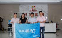 中国IDC圈独家探营:国裕数据【组图】