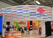 中国联通上半年净利润66.9亿元 同比增长25.8%
