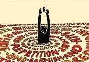 转型怪圈:传统企业在焦虑,互联网企业要落地