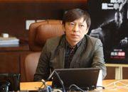 张朝阳:不在乎股价高低 更在乎宽带垄断