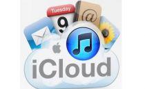 中国电信成为苹果在华云存储服务供应商