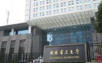 湖南省卫生厅市州数据中心异地备份与集成公开招标