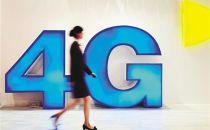"""联通部分城市2G基站将退网 给4G""""让位"""""""