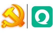 易信——中央组织部战略合作伙伴?