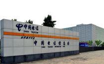 中国电信数据中心机房电源、空调环境设计规范
