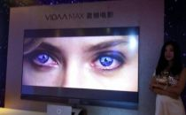 海信推智能激光影院 100英寸电视进15平米客厅