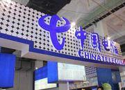 数据中心在手,中国电信云计算初见成效