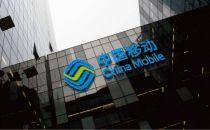 降薪与裁员会席卷中国移动吗?