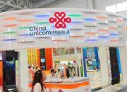 中国联通将在全国部属十大云数据中心