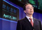 世纪互联CEO陈升致股东公开信:诚信经营