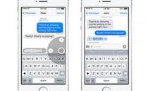 iOS 8正式版体验:系统更完善 新功能爆棚