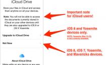 苹果警告:iOS 8有些功能先别用