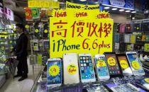 黄牛众生相:iPhone 6发售前的暴利与惊诧